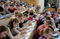 В Украине хотят создать систему отслеживания трудоустройства выпускников вузов