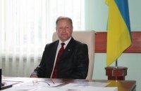 Колишньому голові Олександрівського району Донецької області повідомили про підозру