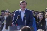 Луценко позитивно оцінив створення на Донбасі народних дружин для патрулювання вулиць