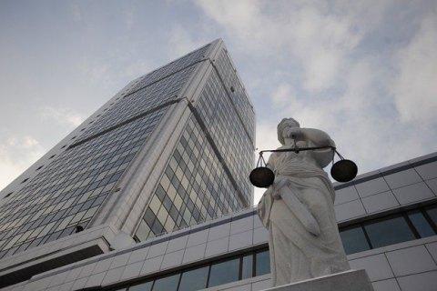 ВСЮ попросит Раду уволить 40 судей