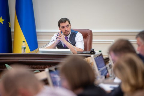 Відставку Кабміну Гончарука підтримують 44% українців, - опитування КМІС