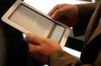 Цены на цифровые книги выросли из-за Apple