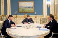 Зеленський провів зустріч з єврокомісаром з питань сусідства та розширення