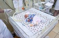"""В Украине запустили """"горячую линию"""" для родителей недоношенных детей"""