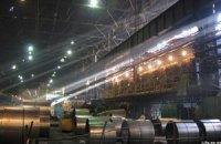 Маріупольські металурги оголосили страйк