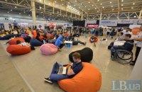 У Києві проходить найбільша конференція інтернет-діячів iForum