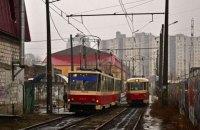Три трамвайных маршрута на левом берегу Киева закроются с 17 апреля