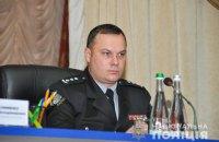 У Полтавській області призначили нового начальника поліції