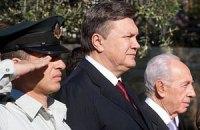 Янукович посадил дерево в Иерусалимском лесу