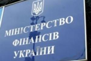 Немыря напомнил, что Тимошенко поддерживают в Европе