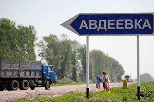 Бойовики ввечері почали мінометний обстріл позицій поблизу Авдіївки