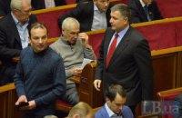 """""""Самопоміч"""" проголосує за звільнення Наливайченка"""