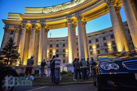 МЗС застерігає українців від поїздок  у Туніс