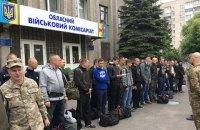 Призывная кампания в Киеве оказалась под угрозой срыва