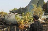 """Расшифровка """"черных ящиков"""" АН-26 показала грубые нарушения в исполнении и организации полетов"""