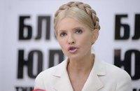 Тимошенко не будет объединяться с фальшивой оппозицией