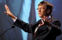 Акционеры Microsoft потребовали отставки Билла Гейтса