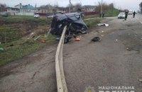 У селі під Харковом автомобіль напоровся на відбійник, загинув один з пасажирів