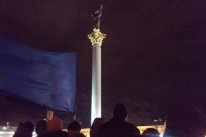 На Евромайдане установили флаг Евросоюза