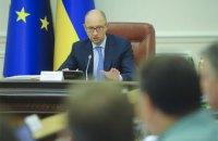 Яценюк поручил отменить продажу 5% акций ОПЗ на бирже