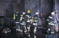 В Киеве на Троещине горел продуктовый супермаркет