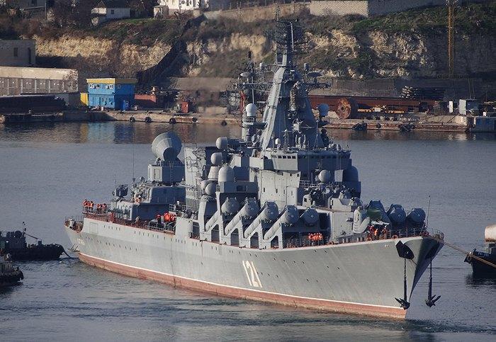 Флагман флоту РФо крейсер 'Москва'