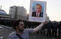 """Російські опозиціонери вийшли на """"Марш мільйонів"""""""