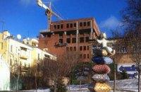 Київрада наказала знести два поверхи будівлі у Десятинному провулку