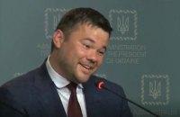 НАБУ открыло дело по факту возможного предложения Богдану взятки в $20 млн