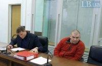 """Суд переніс засідання стосовно колишнього """"беркутівця"""" Хандрикіна на 10 лютого"""