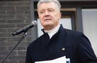 Порошенко вважає роздачу російських паспортів громадянам України фактором небезпеки