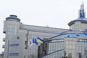 На проведение матча плей-офф ЧМ-2014 претендуют 4 украинских города