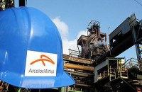 """ArcelorMittal спростовує плани продажу """"Криворіжсталі"""""""