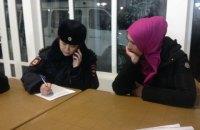 В Крыму на встречу родственников политзаключенных пригнали два автозака и ОМОН