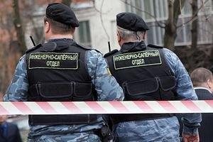 В центре Чернигова обезвредили похожий на взрывчатку предмет