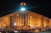 ФПУ отдала митингующим дом на Майдане