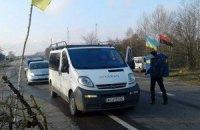 """""""Свобода"""" блокирует проезд российских фур по территории Украины"""