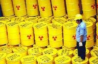 Португалия пожаловалась на Испанию из-за радиоактивных отходов у границы