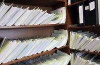 Наука VS належний документообіг: що потрібно українському суспільству?