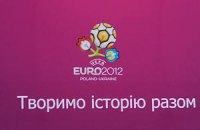 Где будут базироваться сборные на Евро-2012