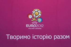 Безопасность Евро-2012 выльется Киеву в 20 млн