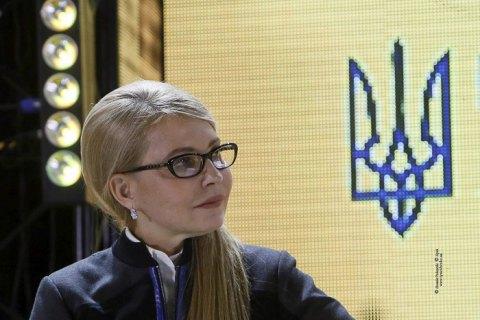 Тимошенко отвергла причастность к подкупу избирателей