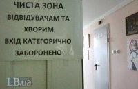 Скалецкая назвала количество мест в больницах и аппаратов ИВЛ на случай вспышки коронавируса