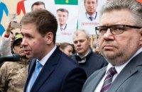 Адвокати: за зверненням Коломойського порушено ще чотири справи проти Порошенка