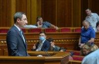 Зміна кількості районів відкриває можливості для завершення децентралізації, - Чернишов