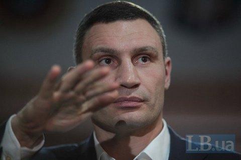 Кличко визначився із заміною Резнікову