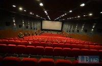 В Саудовской Аравии впервые за 35 лет откроются кинотеатры
