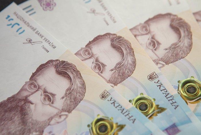 Вгосударстве Украина выведут изобращения монеты водну, две и 5 копеек