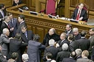 Партия регионов снова заблокировала трибуну парламента