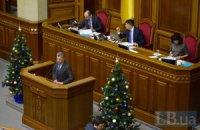 Рада приняла реформу межбюджетных отношений